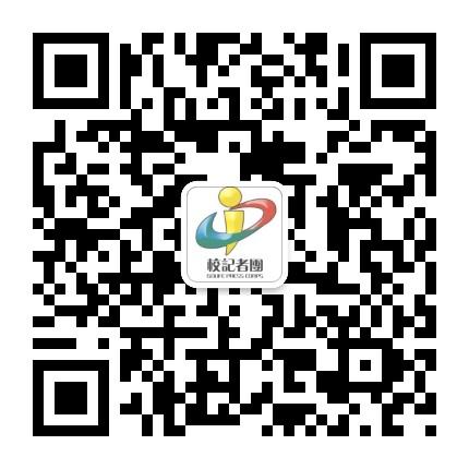 广财大三水校区记者团