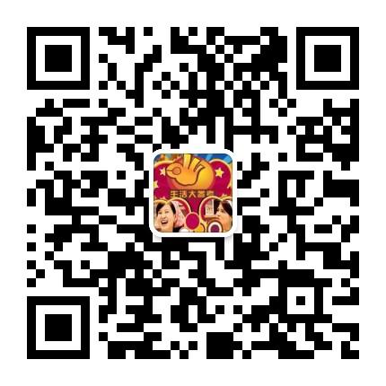 杭州生活大参考