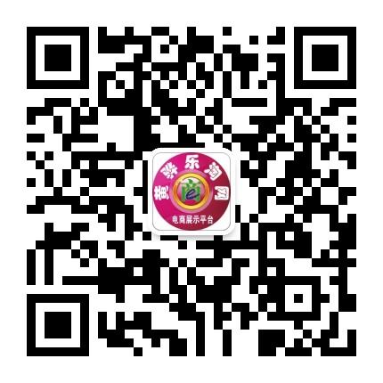 黄骅乐淘网