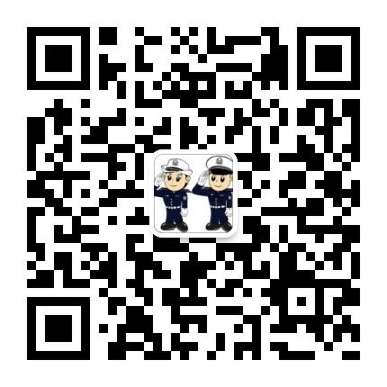 通化县公安局交通管理大队