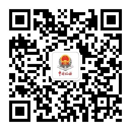 厦门国税微宣传