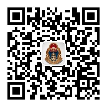 邯郸交通发布