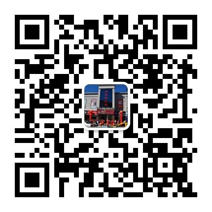 五寨县购物中心超市