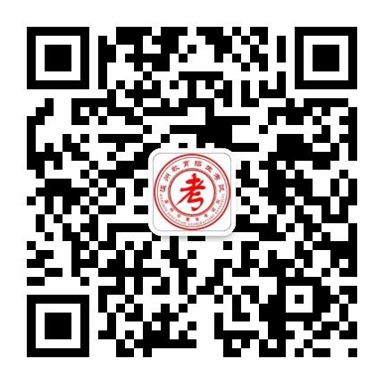 温州教育招生考试