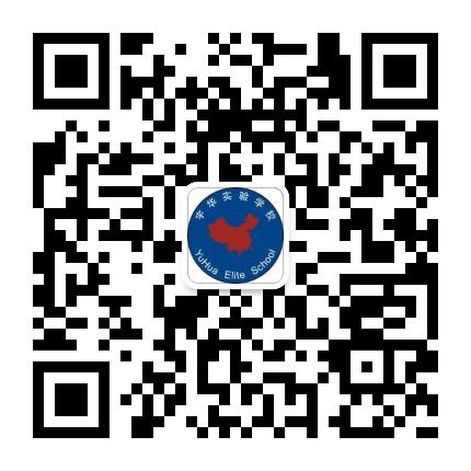 许昌宇华实验学校