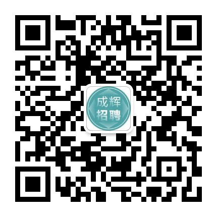 银川成辉传媒