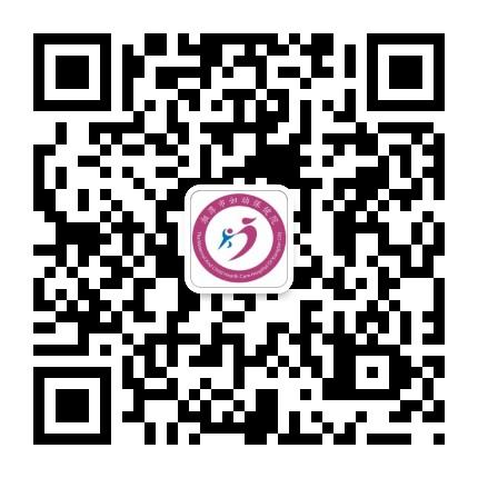 湘潭市妇幼保健院就医服务