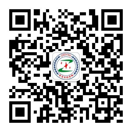 临沂市河东区智星实验学校