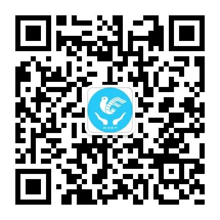 扶沟县高级中学