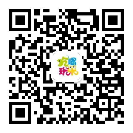 青岛潮生活资讯