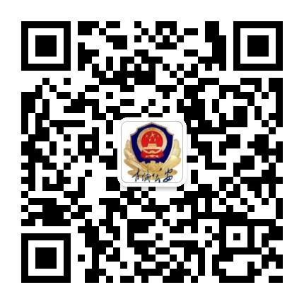 丽江古城警方