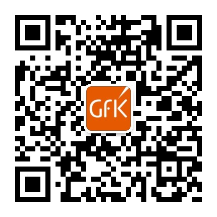 GfK市场咨询