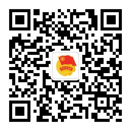 岑溪市中等专业学校团委