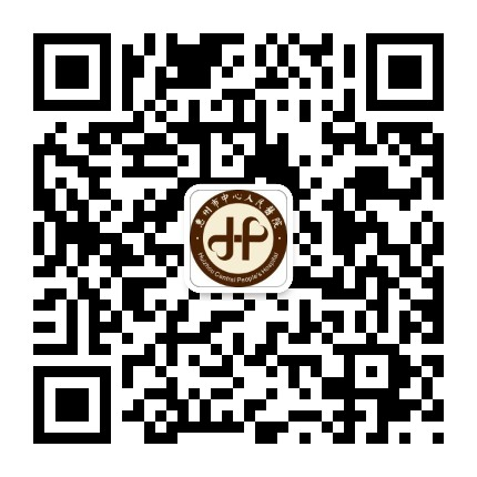 惠州市中心人民医院订阅号