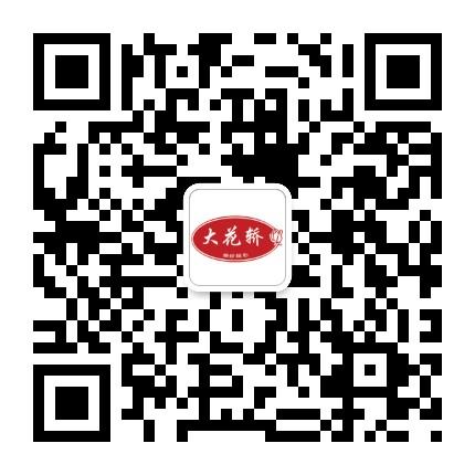 武陟县大花轿婚纱摄影