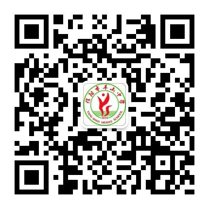 信阳市羊山中学
