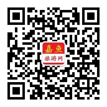 嘉鱼旅游网