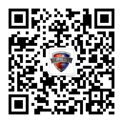 河北公安交管网