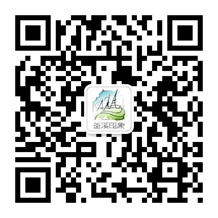 自贡釜溪印象