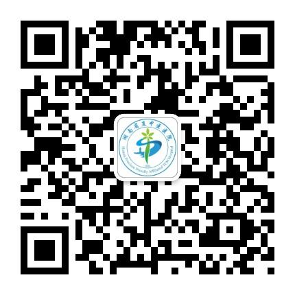 湖南省直中医医院订阅号
