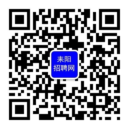 耒阳招聘网