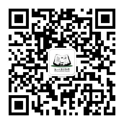 沈阳九一八历史博物馆