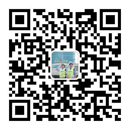 贵港交警资讯