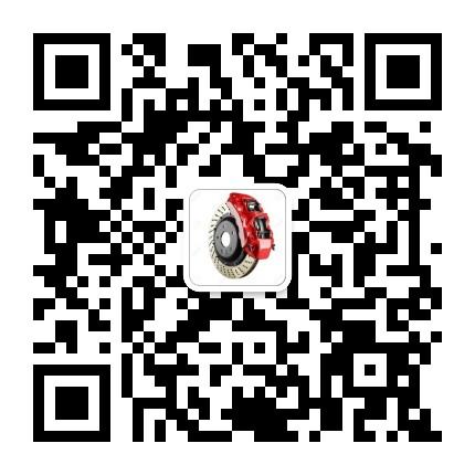 Brembo制动系统重庆运营中心