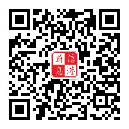 蔚县信息港