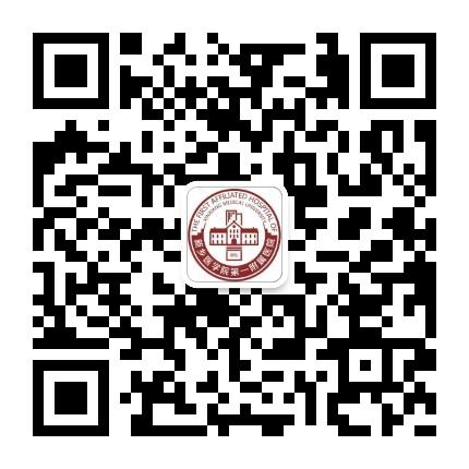 新乡医学院第一附属医院