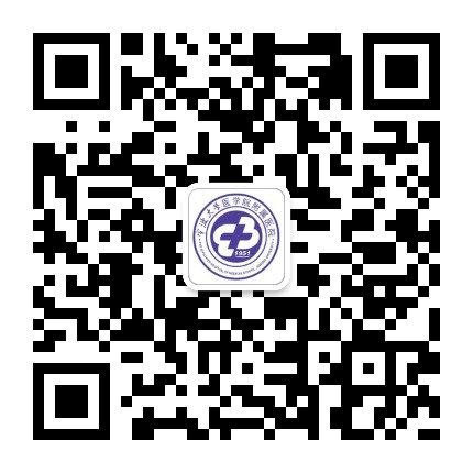 宁波大学附属医院服务号