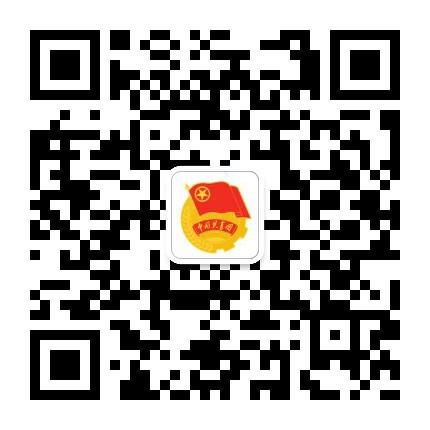 龙岩学院团委