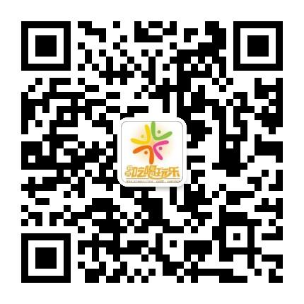 自贡吃喝玩乐网