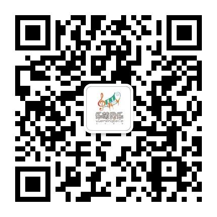 北京乐萌贝贝艺术教育