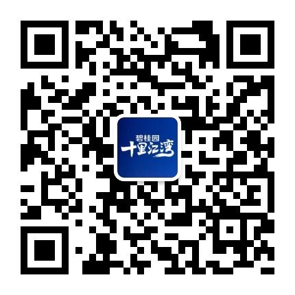 阳江碧桂园十里江湾
