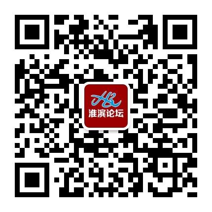 淮滨论坛网