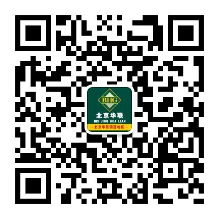 北京华联超市酒泉分公司