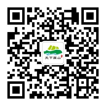 柳城崖山风景区
