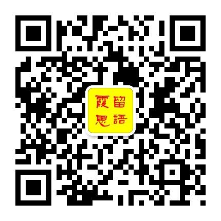 中国湘学的微信二维码