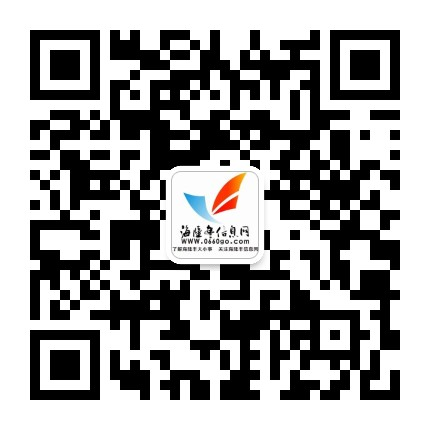 海陆丰信息网