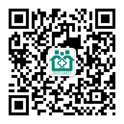 梅州市江南社区卫生服务中心