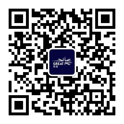 英国驻华使馆