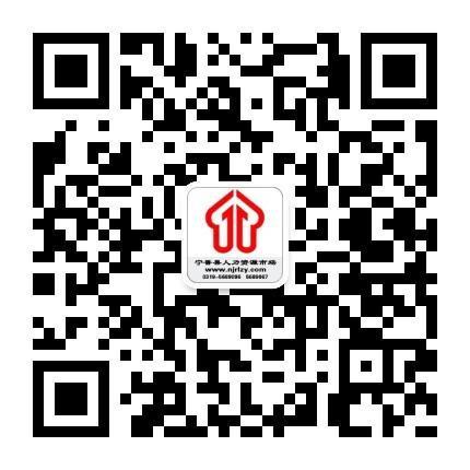 宁晋县人力资源市场