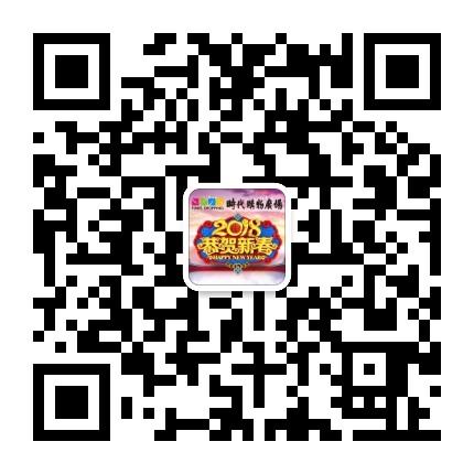 宜昌时代购物广场