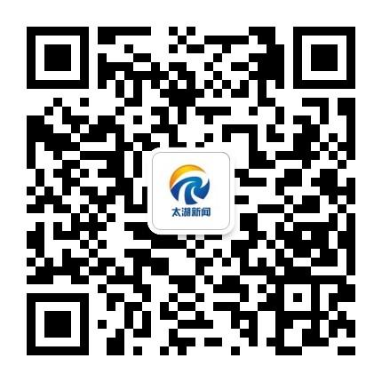 太湖新闻网