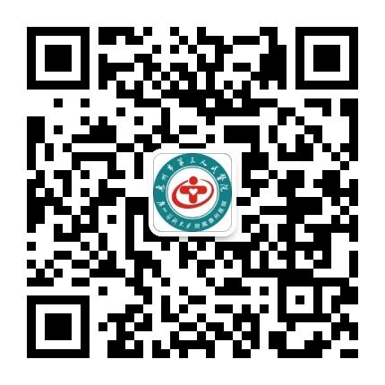 惠州市第三人民医院