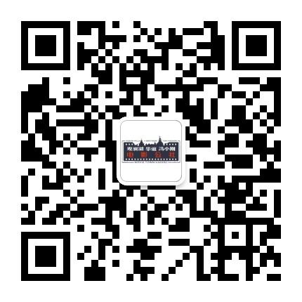 观澜湖华谊冯小刚电影公社
