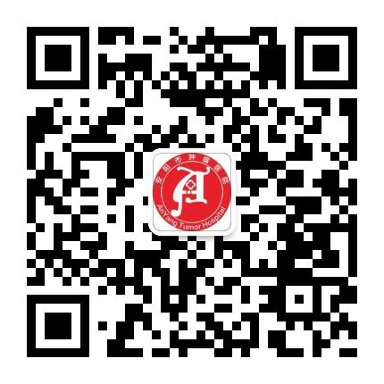 安阳市肿瘤医院