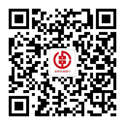 益阳农商银行