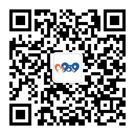 琼海人民广播电台